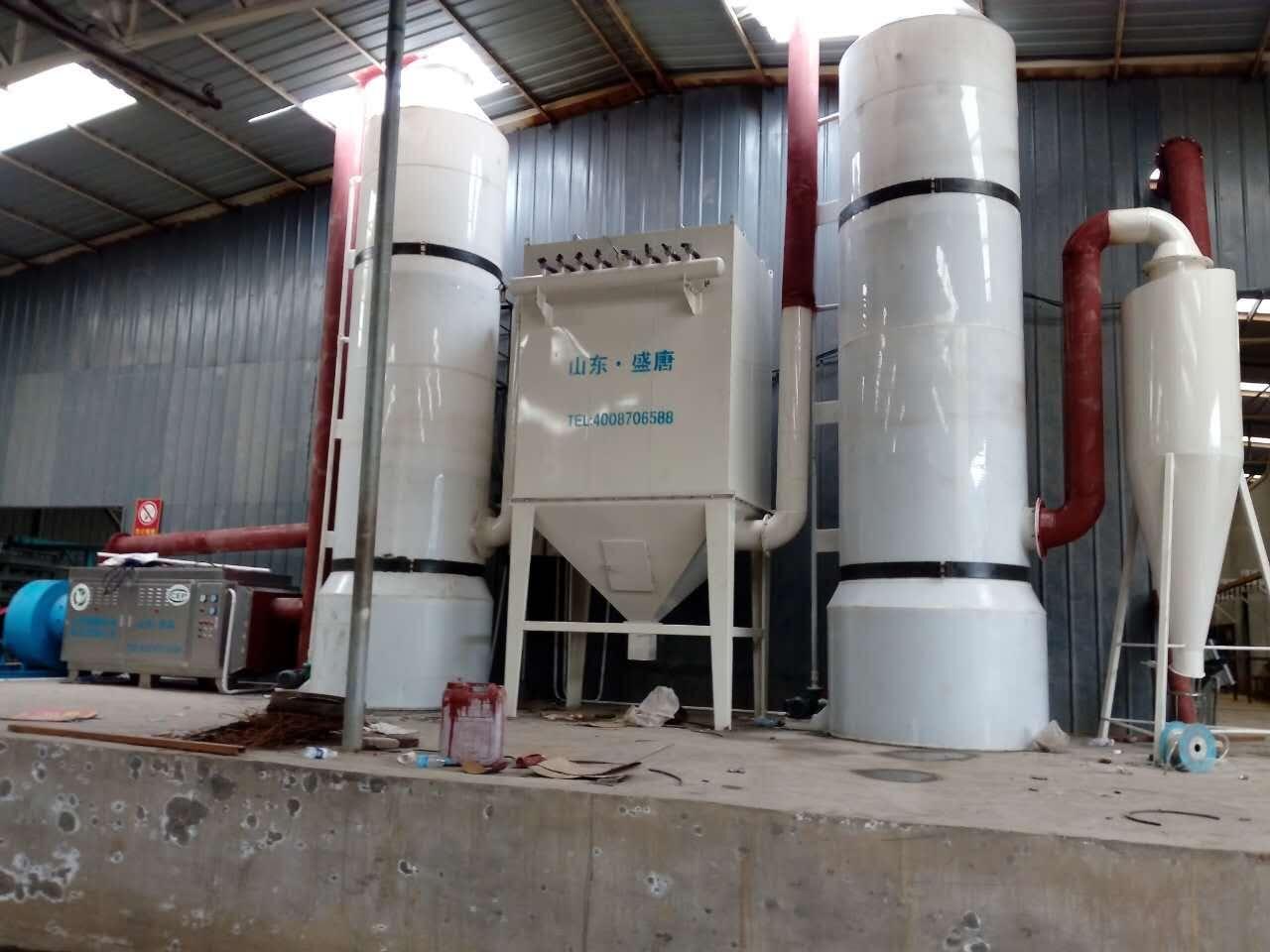 东阿有限公司塑料废气处理