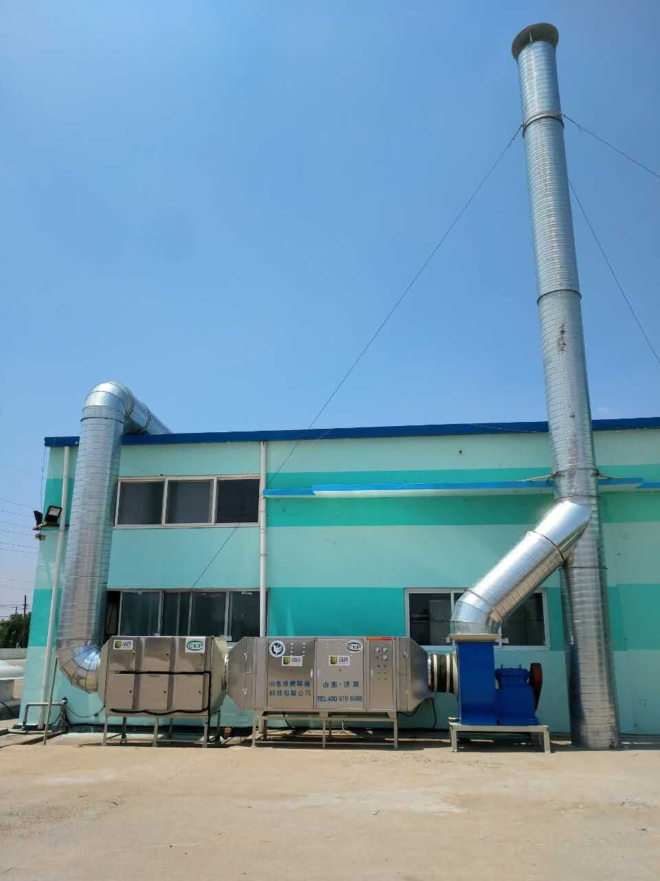 塑料废气怎么处理-新宝gg平台登陆青岛塑料废气处理项目